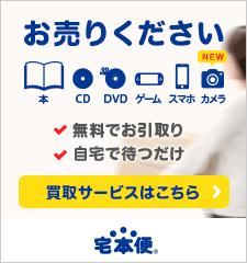 ブックオフオンライン 中古 新品の本 漫画 まんが コミック cd