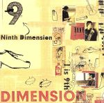 Ninth Dimension(通常)(CDA)