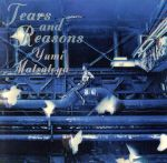 TEARS AND REASONS(通常)(CDA)