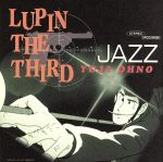 LUPIN THE THIRD「JAZZ」(通常)(CDA)
