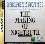 THE MAKING OF NIGHTRUTH(ゲーム)