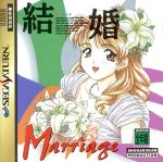 結婚 Marriage(ゲーム)