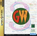 GAME WARE 3号(ゲーム)