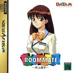 ROOMMATE 井上涼子(ゲーム)