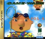 GAME WARE 5号(ゲーム)