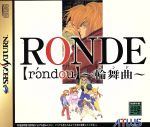 RONDE (ロンド) 輪舞曲(ゲーム)