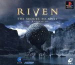 RIVEN THE SEQUEL TO MYST(リヴンザシークェルトゥーミスト)(※ディスク5枚組)(ゲーム)