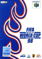 FIFA ROAD TO WORLD CUP 98(ゲーム)