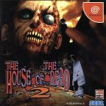 THE HOUSE OF THE DEAD2(ゲーム)