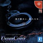 Under Cover A.D.2025kei(ゲーム)