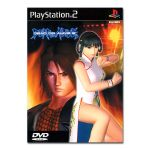 DEAD OR ALIVE2(ゲーム)