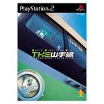 THE 山手線 TRAIN SIMULATOR REAL(ゲーム)