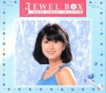 JEWEL BOX ~NAOKO SINGLES COLLECTION~(通常)(CDA)