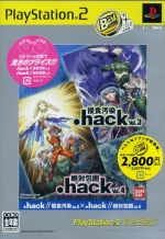.hack //Vol.3×.hack //Vol.4 PS2 the Best(再販)(ゲーム)