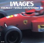 IMAGES FORMULA 1 WORLD CHAMPIONSHIP '93(通常)(CDA)