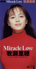 Miracle Love(通常)(CDS)