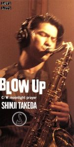 Blow Up/moonlight pr(通常)(CDS)