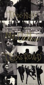 【8cm】CROSS ROAD/and I close to you(通常)(CDS)