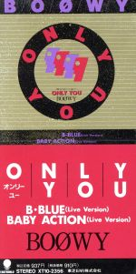 【8cm】ONLY YOU(通常)(CDS)