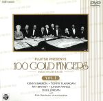 100 GOLD FINGERS-PIANO PLAYHOUSE-Vol.1(通常)(DVD)
