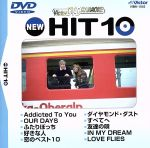 NEW HIT10 42 Addicted To You 他(通常)(DVD)