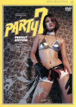 PARTY7(通常)(DVD)