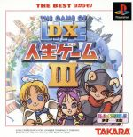 DX人生ゲームⅢ THE BEST タカラモノ(再販)(ゲーム)
