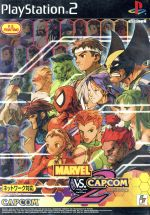 MARVEL VS.CAPCOM2 New Age of Heroes(ゲーム)