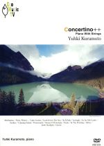Concertino++(Piano With Strings)(通常)(DVD)