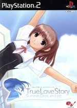 True Love Story Summer Days,and yet...(ゲーム)