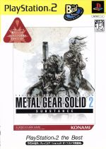 METAL GEAR SOLID2 サブスタンス PS2 the Best(再販)(ゲーム)