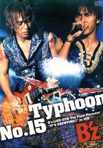 Typhoon No.15(通常)(DVD)