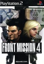 FRONT MISSION 4(ゲーム)
