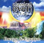 classical ever! Best-energy&emotion-(通常)(CDA)