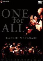 ONE FOR ALL~tribute to THE BOTTOM LINE N.Y.(通常)(DVD)