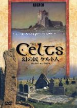 The Celts 幻の民 ケルト人(通常)(DVD)