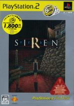 SIREN PS2 the Best(再販)(ゲーム)