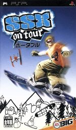SSX On Tour(ゲーム)