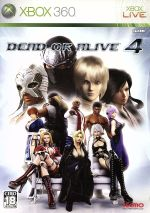 DEAD OR ALIVE4(ゲーム)