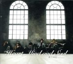 Heart,Mind and Soul(DVD付)(通常)(CDA)