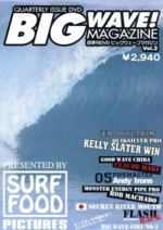 BIG WAVE!MAGAZINE VOL.2(通常)(DVD)
