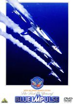 The First 10 Years of T-4 BLUE IMPULSE/T-4ブルーインパルス10年史(通常)(DVD)