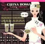 CHINA BOSSA -Canary collection-(通常)(CDA)