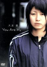 You are my・・・(通常)(DVD)