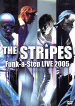 THE STRiPES Funk-a-Step LIVE 2005(通常)(DVD)
