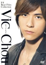F4 Real Film Collection Vic Chou[ヴィック・チョウ](通常)(DVD)
