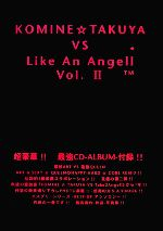 KOMINE☆TAKUYA VS Like An Angell(Vol.2)(CD1枚付)(単行本)