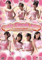 Cutie Circuit2006 Final in YOMIURI LAND EAST LIVE(通常)(DVD)