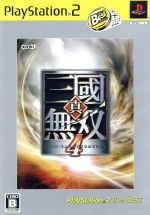真・三國無双4 PS2 the Best(再販)(ゲーム)