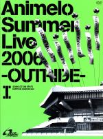 Animelo Summer Live 2006-OUTRIDE-Ⅰ(通常)(DVD)